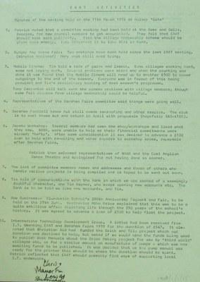 19760311 EAAT meeting